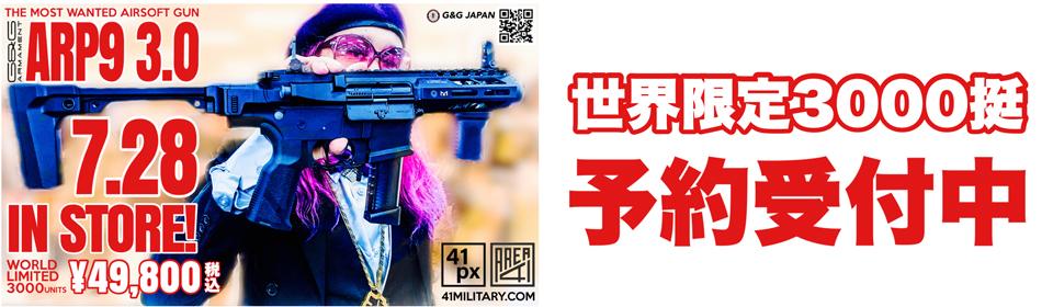 ARP556