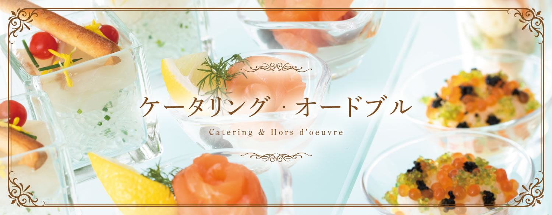あじろやの鮨(寿司)