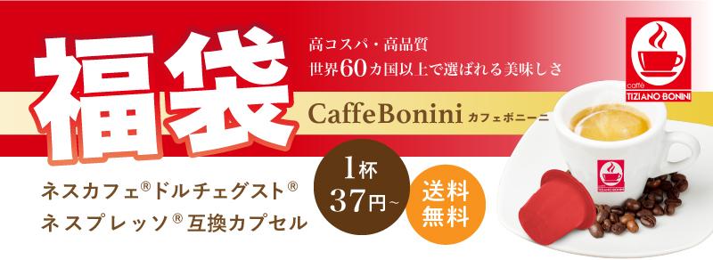 オープニングキャンペーン!3月31日までのお買い物で次回使える20%OFFクーポンプレゼント