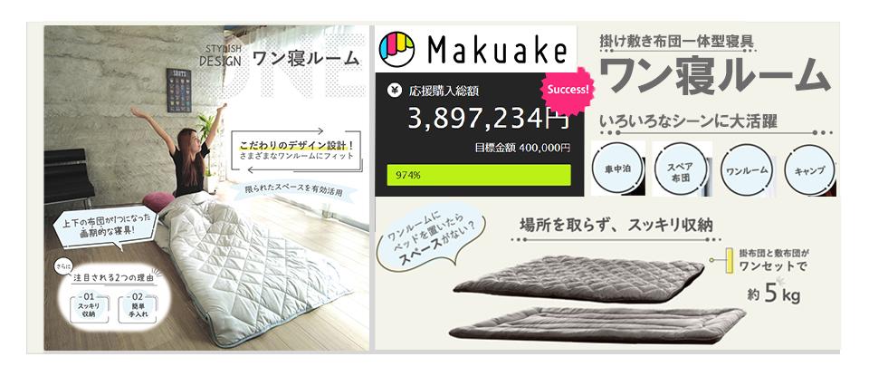 ジムトレーナー絶賛のスポーツマスク