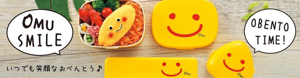 omu smile