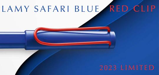 ラミー ピコ ネオングリーン2019年限定カラー
