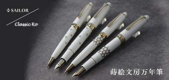 ペリカン 限定品 M205デモンストレーター ブルー