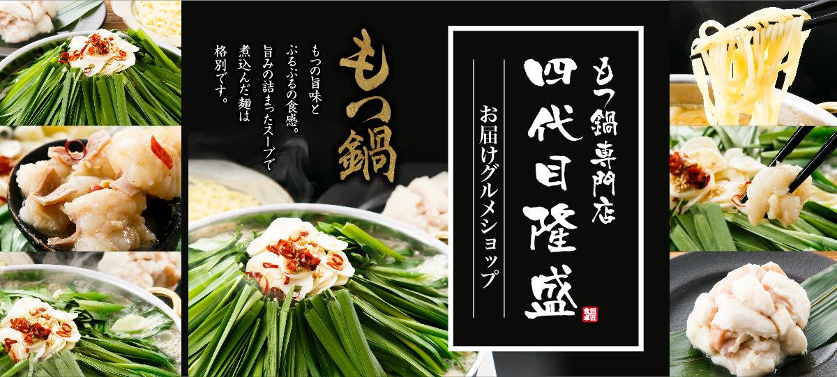 MV-takamori1