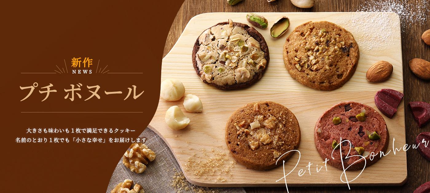 糖質制限ケーキ5・6月「オレンジとホワイトチョコレートのケーキ」
