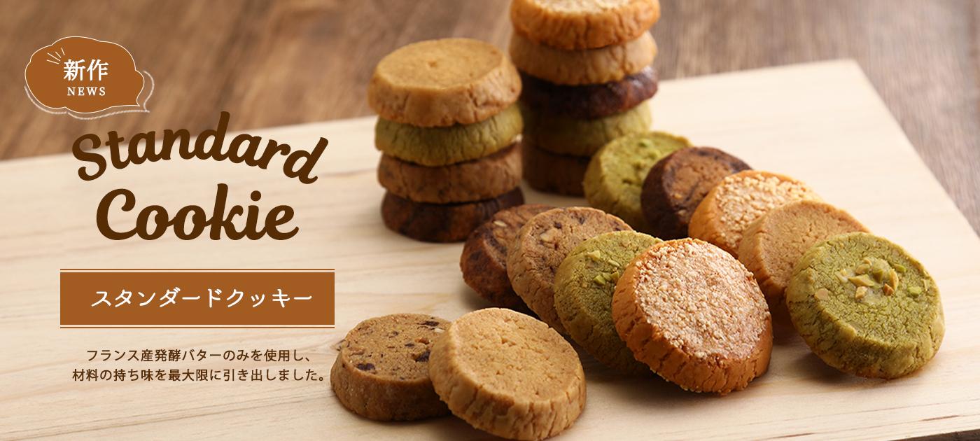 糖質制限ケーキ「いちごのショートケーキ」
