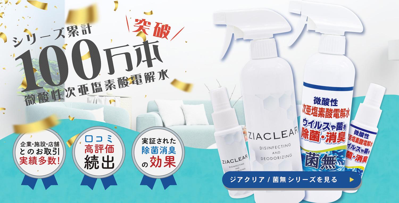 hamamatsu_only