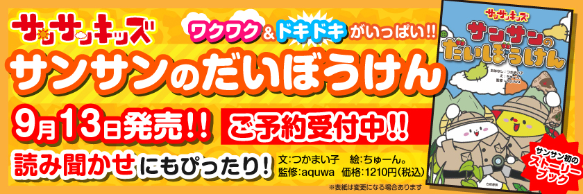 eスポーツマガジン Vol.2