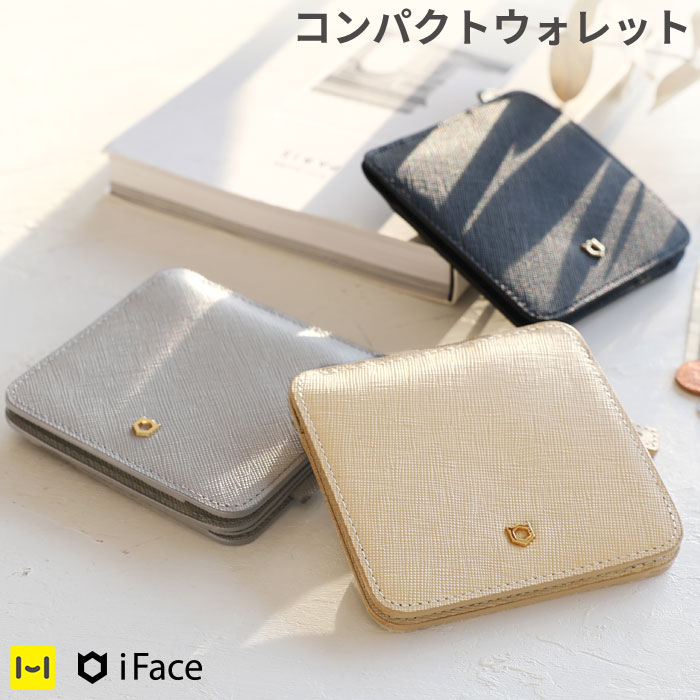 iFace Compact Wallet