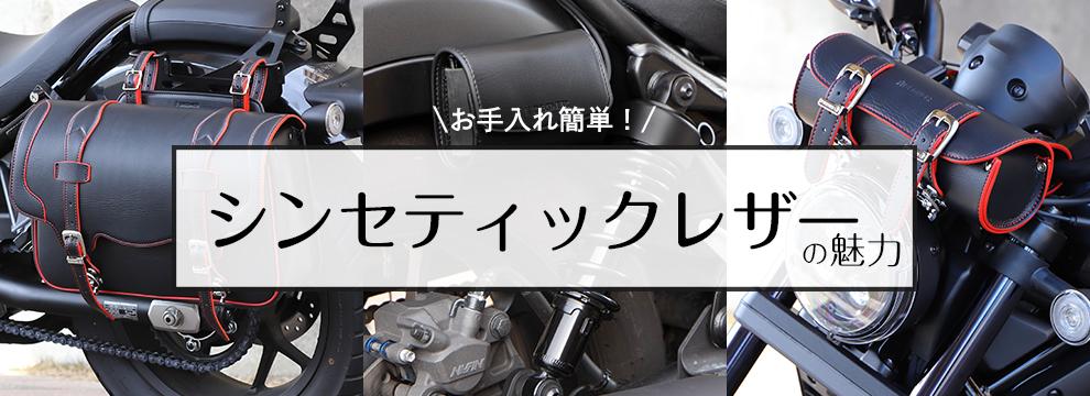 DEGNER   2021秋冬新作ウェア特集