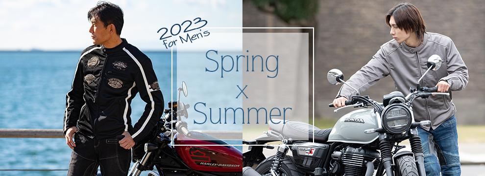 花山「百鬼夜行」の秘密