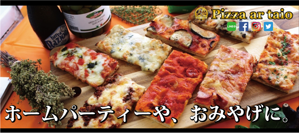 pizzaset