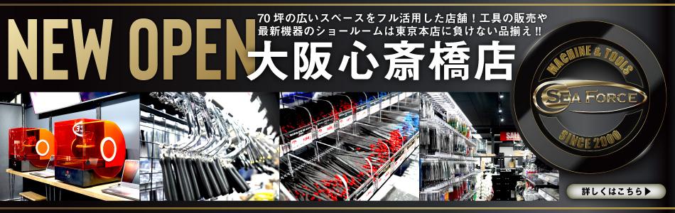 研磨・磨き工具・ヤスリ