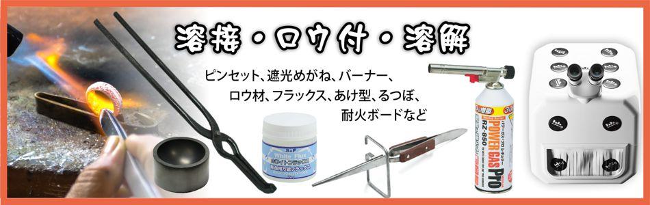 成型・板金・線引き・ケガキカテゴリ