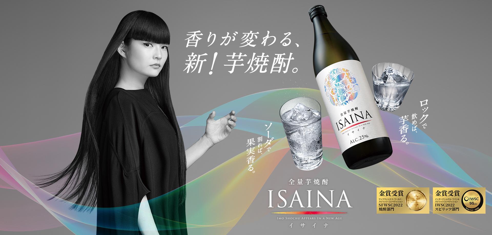 スパークリング清酒「澪」 ありがとう10周年 10thAnniversary<イチゴのような香り>新発売