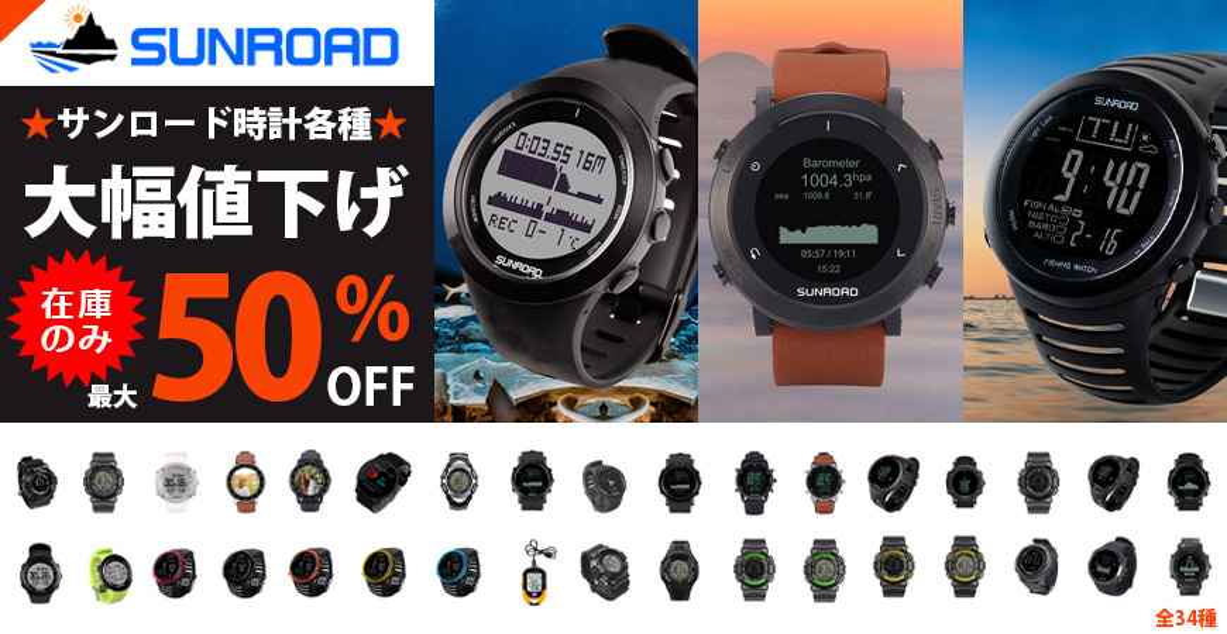 サーマルカメラ