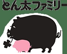 手作り燻製ハム・ソーセージ ・ベーコン専門店とん太