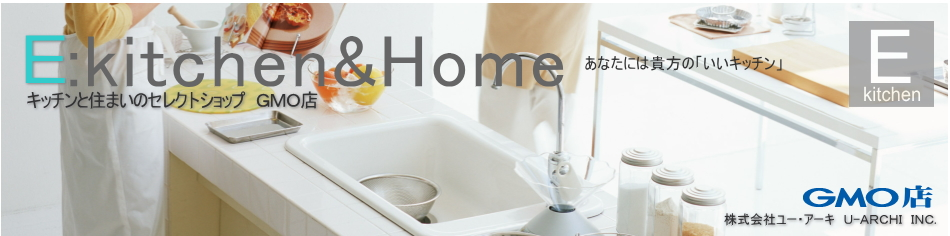 E:kitchen&Home Yahooショップ